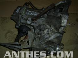 Schaltgetriebe_Getriebe_5-Gang_Gearbox_Fiat_Tipo_Bj._93_1%2C4i_%2816877%29